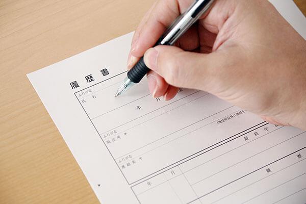 応募書類の添削および面接対策のイメージ